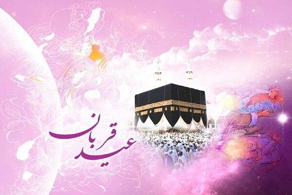عید قربان؛ روزی برای ذبح نفس و گناهان/ چرا دهم ذیالحجه، عید قربان است؟