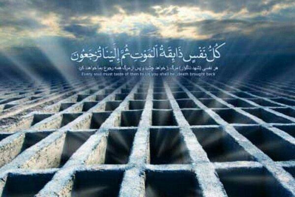 نماز شب اول قبر چگونه خوانده می شود؟