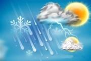 هواشناسی ایران   کاهش ۶ تا ۱۲ درجهای دمای هوا در نیمه شمالی کشور / پیشبینی بارش برف در ارتفاعات