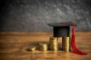 وام دانشجویی در ۸ سال گذشته چقدر افزایش داشته است؟