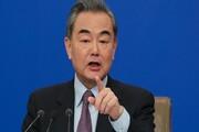 چین: به آمریکا یاد می دهیم با دیگران چگونه رفتار کند