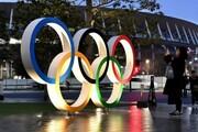 برنامه کاروان ورزشی ایران در چهارمین روزالمپیک