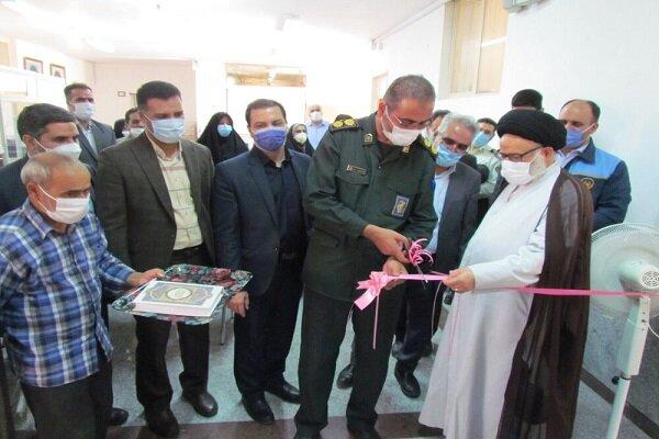 گشایش دفتر مشاوره در دانشگاه آزاد اسلامی واحد نایین