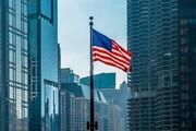 ابراز نگرانی آمریکا از آزمایش موشکی توسط کره شمالی