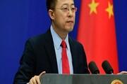 همکاری چین و پاکستان در امور صلح افغانستان
