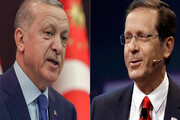 درخواست رژیم صهیونیستی برای همکاری نزدیکتر با ترکیه