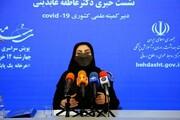 تعطیلی تهران کرونا را به سمت شهرهای شمالی برد