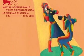 فیلمهای جشنواره ونیز معرفی شدند