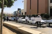 تجمع داوطلبان کنکور ارشد مقابل دیوان عدالت اداری برای تعویق کنکور