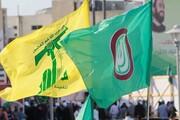 حزب الله خواستار تسریع در تشکیل کابینه دولت لبنان شد