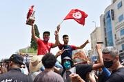 تداوم تنش در تونس؛ کودتا یا تلاش برای بهبود شرایط سیاسی و اقتصادی این کشور!