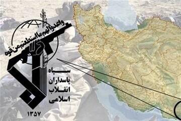 کشف محموله سلاح جنگی در جنوب شرق کشور