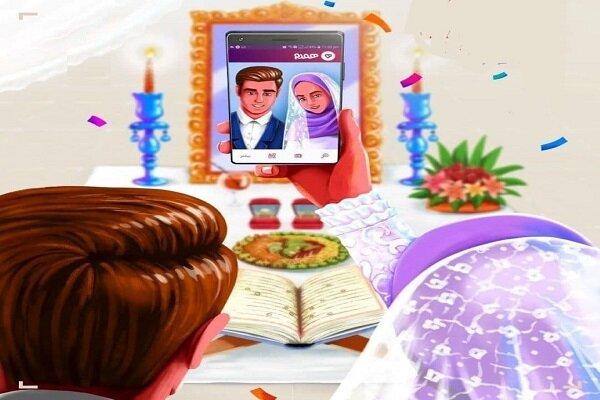 اولین ازدواج همدم ثبت شد