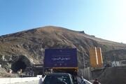طولانیترین تونل کشور و خاورمیانه افتتاح می شود