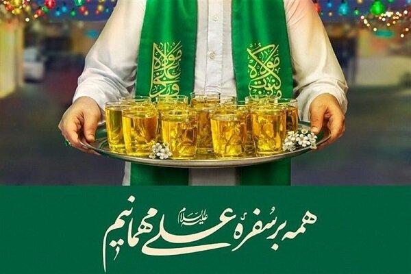 احیای سنت نیکوی اطعام غدیر/شیعیان از این فرصت استفاده کنند