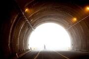 عوارض تونل ۴ هزار میلیارد تومانی البرز صرف مناطق محروم میشود