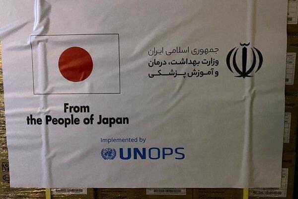 دومین محموله واکسن آسترازنکا از ژاپن به ایران رسید