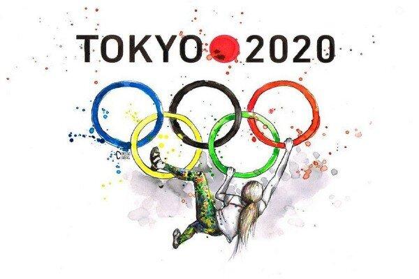 برنامه کاروان ورزشی ایران در روز نهم المپیک