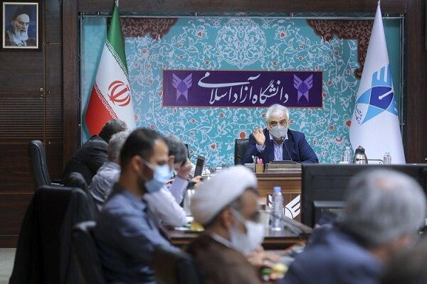 سامانه نوبتدهی واکسیناسیون اساتید، کارکنان و دانشجویان دانشگاه آزاد اسلامی رونمایی شد
