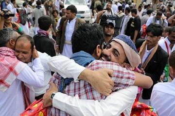 اعلام آمادگی یمن برای تبادل کل اسرا با ائتلاف سعودی