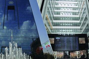 نحوه حمایت بانک مرکزی سایر کشورها از بورس چگونه است؟