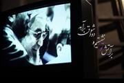 ناواقعیتی به نام دولت روحانی