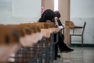 چند درصد داوطلبان آزمونهای ۱۴۰۰ قید دانشگاه را زدند؟