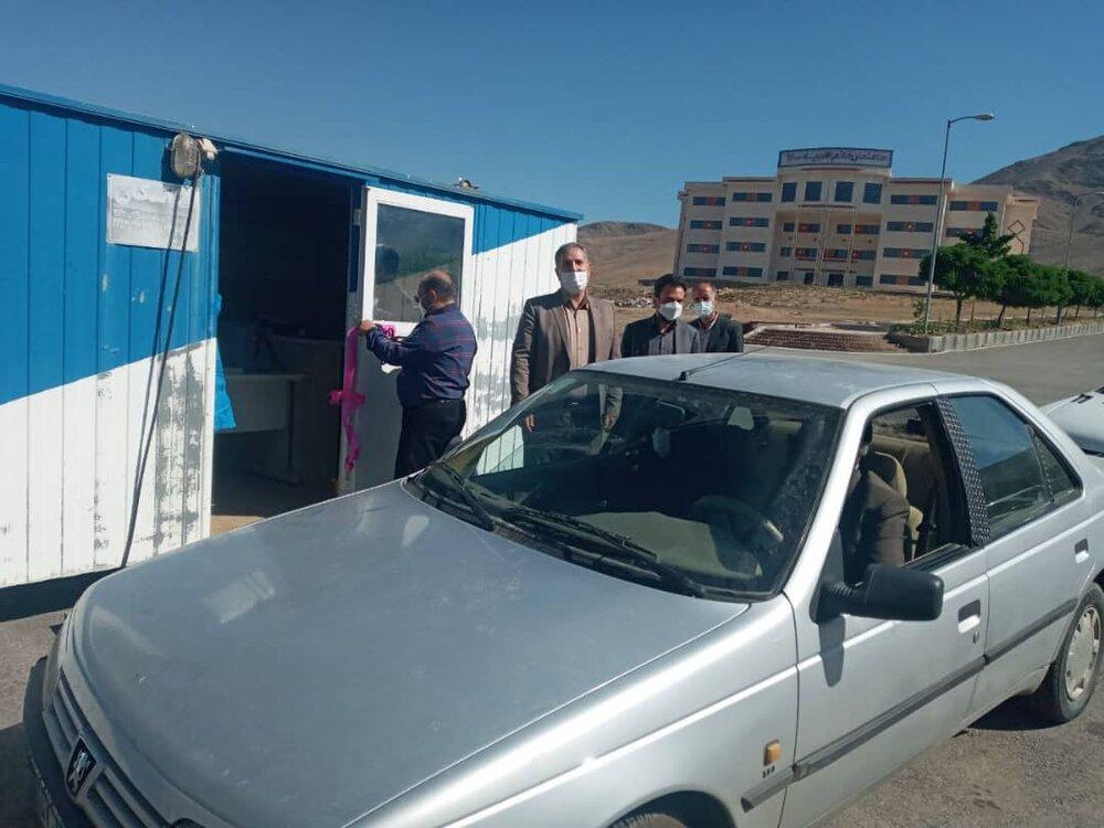 راهاندازی مرکز واکسیناسیون کرونا در دانشگاه آزاد ملایر