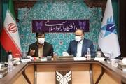 تفاهمنامه همکاری بین فراکسیون حقوق بشر و حقوق شهروندی مجلس و دانشگاه آزاد اسلامی به امضا رسید