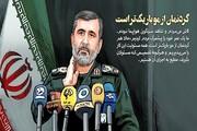 اعتراف رژیم صهیونیستی به توانمندیهای سردار حاجیزاده