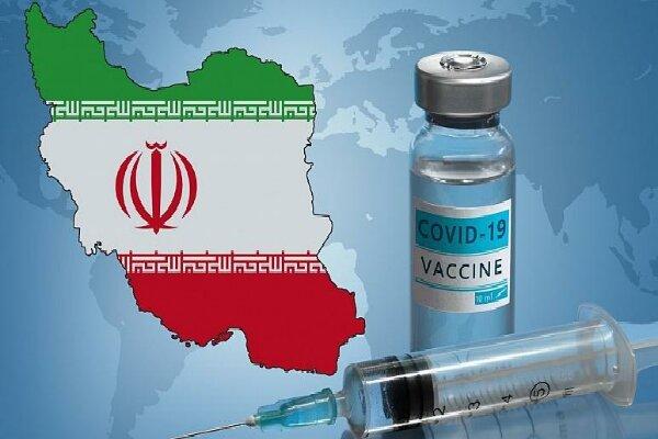 هیچ واکسن داخلی پیشخرید نشده است