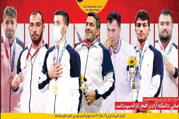 ۶ مدال کاروان المپیک ایران سهم ورزشکاران دانشگاه آزاد اسلامی شد