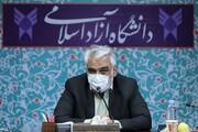 رئیس دانشگاه آزاد اسلامی آغاز سال تحصیلی جدید را تبریک گفت