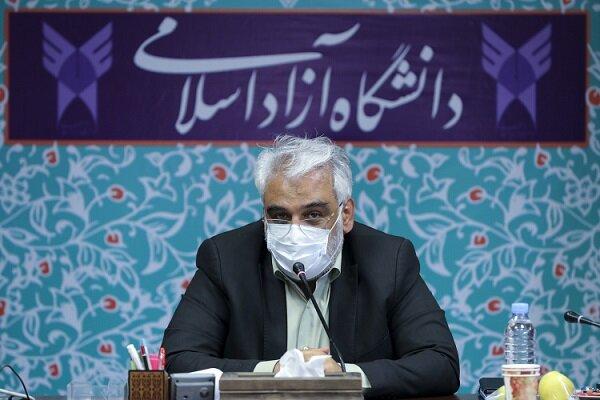 اتحادیههای منطقهای دانشگاه آزاد اسلامی راهاندازی میشود