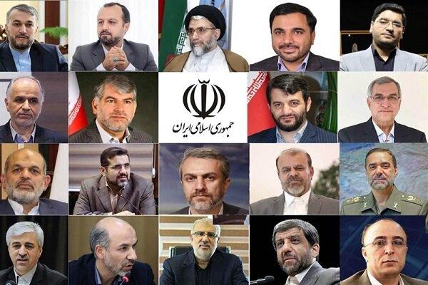 18 وزیر کابینه رئیسی رای اعتماد گرفتند / وزارت آموزش و پرورش در انتظار سرپرست + جدول آرا