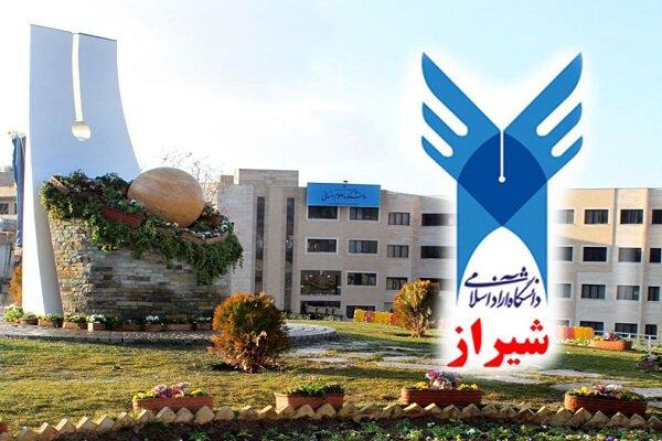 دانشگاه آزاد اسلامی شیراز پیشرو در تحقق دانشگاه فناور و کارآفرین