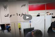 گزارشی از واکسیناسیون در مرکز دانشگاه آزاد اسلامی