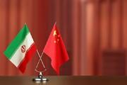 رابطه با چین باعث بیاثر شدن تحریمها و حل پرونده هستهای خواهد شد / رفع تحریمها در دستور کار دولت سیزدهم