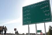 بازگرداندن ۳۰۰ زائر اربعین از مرز مهران