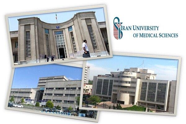 رتبهبندی علمی دانشگاههای علوم پزشکی منتشر شد