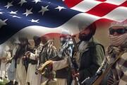 آمریکا عامل ناامنی در افغانستان / طالبان حکومت ائتلافی تشکیل میدهد؟