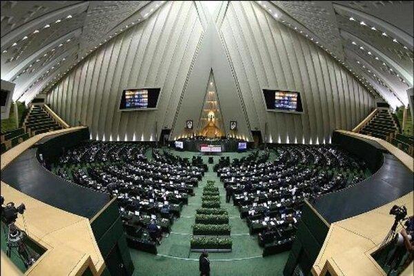 مجلس امروز  لایحه رتبهبندی معلمان را بررسی کرد