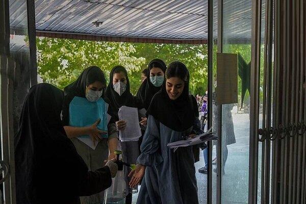آخرین جزئیات بازگشایی دانشگاهها اعلام شد