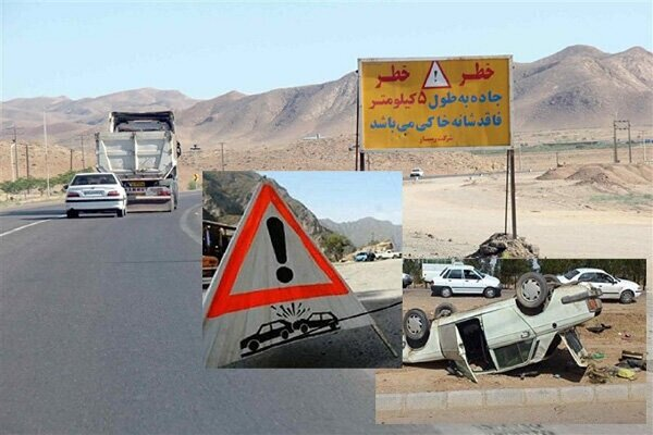 کدام معابر تهران حادثه خیز هستند؟