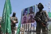 اعلام آمادگی حماس برای تبادل اسرا با رژیم صهیونیستی