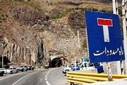 آزادراه تهران-شمال تا 28 مهر مسدود شد