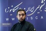 دبیر اتحادیه انجمنهای اسلامی دانشجویان مستقل مشخص شد