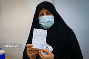 اولین روز آغاز واکسیناسیون در مرکز بوستان گفتگو