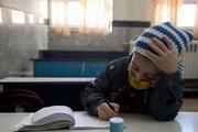 چالش های تعطیلی طولانی مدت مدارس
