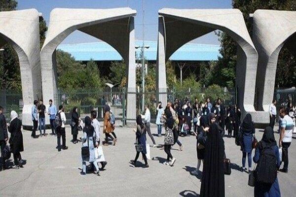 شرایط تخصیص خوابگاه به دانشجویان دانشگاه تهران اعلام شد/ جزئیات ثبتنام نودانشجویان